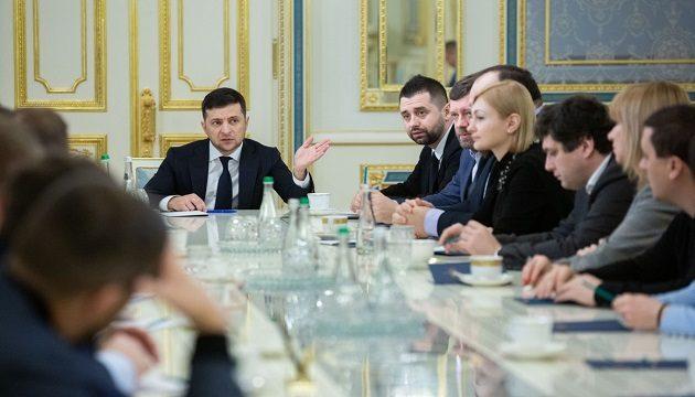 Президент отозвал законопроект о децентрализации