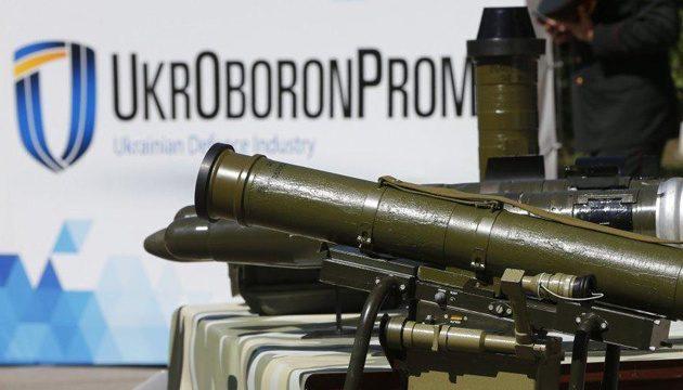 Укроборонпром начал продавать списанное имущество
