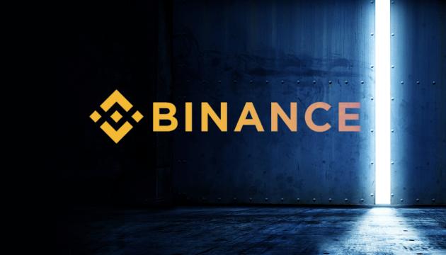 Криптобиржа Binance открыла счет в украинском банке