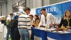 В США презентовали туристический потенциал Прикарпатья