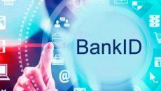 К системе НБУ BankID присоединился еще один банк