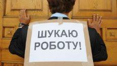 Служба занятости для безработных запустила образовательный портал