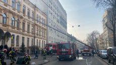 В Киеве горело здание Минкульта