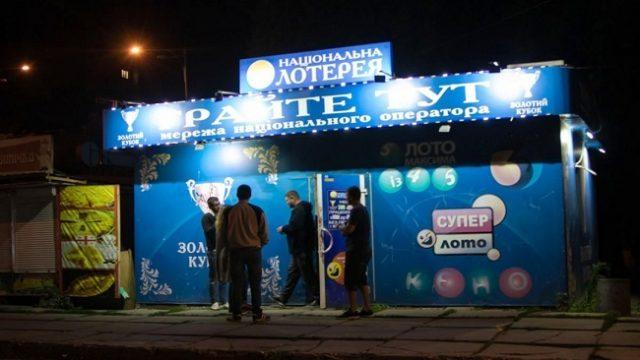 Рада поддержала за основу закон о легализации азартных игр