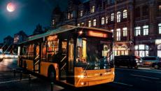 В Киеве планируют изменить стоимость проездных билетов