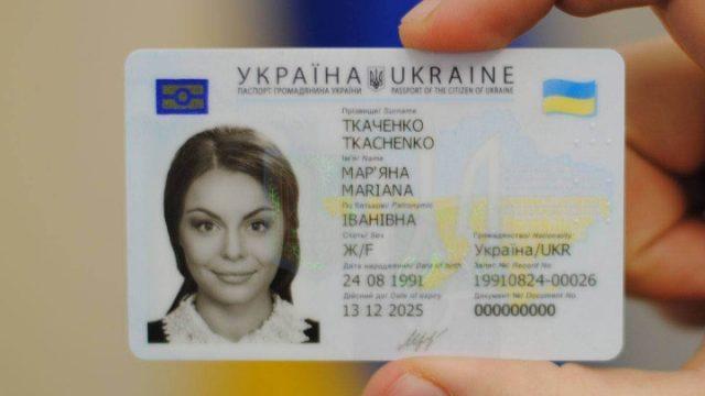 С 9 февраля дети до 16 лет смогут самостоятельно пересекать админграницу с Крымом