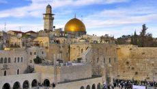 Более 10 тыс. полицейских охраняют Иерусалим