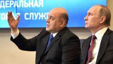 Путин назначил нового главу правительства РФ