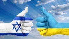 Президент выступает за усиление военного и оборонного сотрудничества между Украиной и Израилем