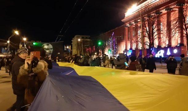 В Киеве проходит традиционное шествие в честь Степана Бандеры