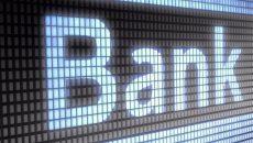 Нацбанк намерен усовершенствовать систему BankID