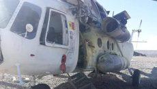В Афганистане под обстрел попал молдавский Ми-8