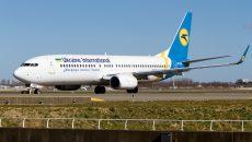 Пилоты украинского самолета потеряли связь с диспетчерами