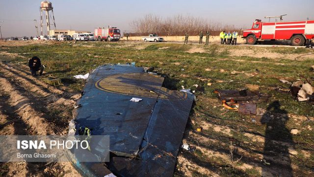 Экипажу разбившегося самолета МАУ присвоено звание Героев Украины
