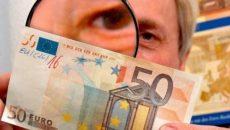 В НБУ назвали наиболее часто подделываемые банкноты