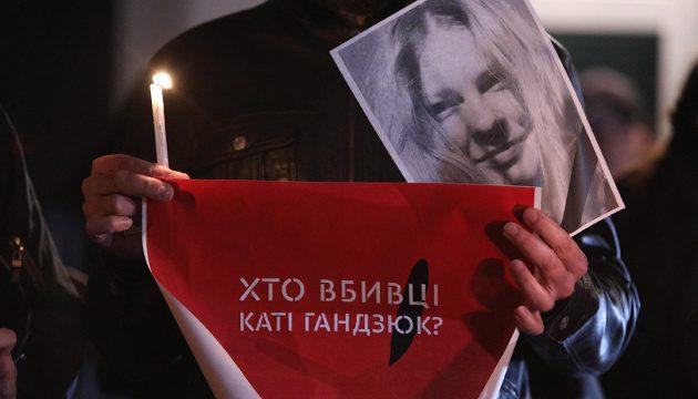 Суд в Болгарии арестовал Левина на 40 суток