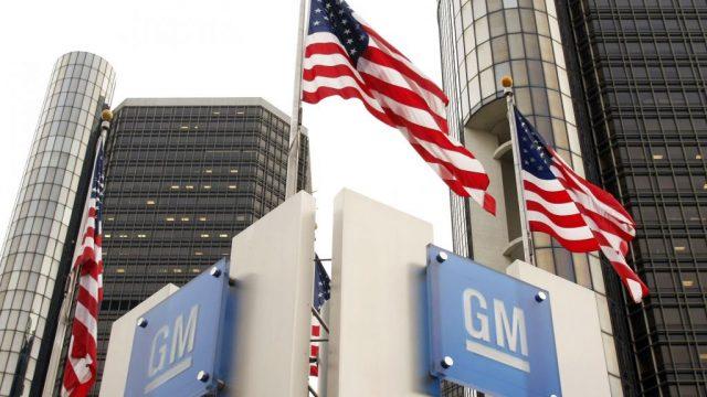 GM вложит $2,2 млрд в производство электромобилей