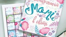 Выбираем подарок маме на 8 марта вместе