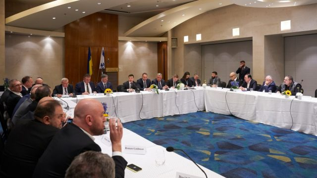 Зеленский хочет от Израиля больше инвестиций