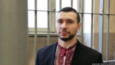 Парламент принял постановление по Виталию Маркиву