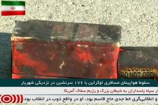 Иран передает черные ящики самолета МАУ Украине