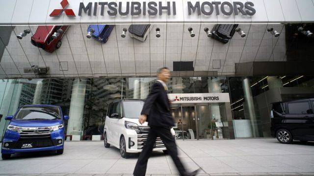 В немецких офисах Mitsubishi прошли обыски