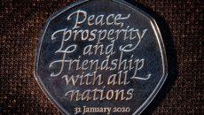 В Великобритании выпускают новую памятную монету в честь Brexit