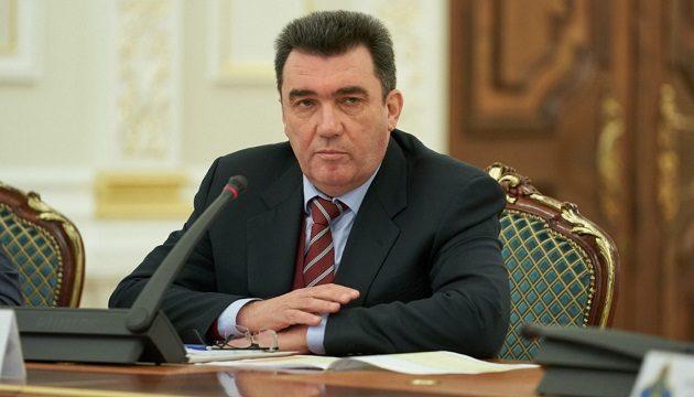 Украина будет искать на месте катастрофы «Боинга» обломки зенитной ракеты, – СНБО