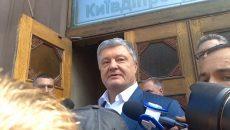 Допрос Порошенко во вторник не состоялся