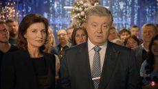 Порошенко на своих каналах поздравлял украинцев вместо президента