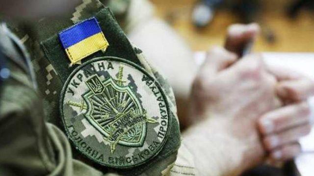 Офис генпрокурора взялся за экс-руководство военной прокуратуры
