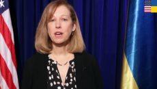 У посольства США в Киеве новый руководитель