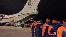 Украинские спасатели возвращаются из Тегерана