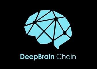 Блокчейн-стартап DeepBrainChain остался без денег