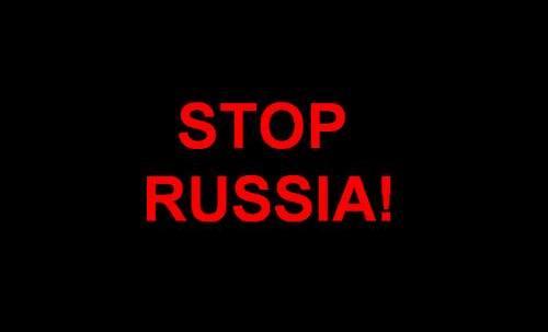 Российских актеров не пустили в Украину
