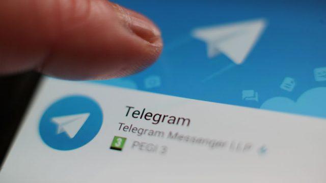 Госслужащих будут искать в Telegram