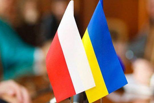 В Польше открыли новое помещение украинского посольства