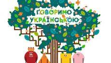 Минкультуры запустит бесплатную онлайн-платформу для изучения украинского языка