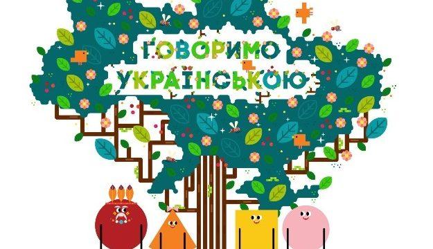 На украинском языке в семьях разговаривают 36,3% украинцев