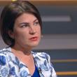 Генпрокурор раскритиковала САП