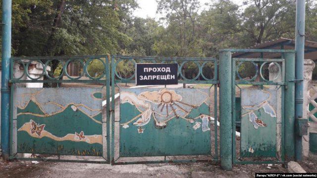 Под Севастополем оккупанты задумали снести детский лагерь