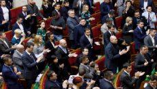 В феврале в Раду прошли бы только четыре партии – КМИС
