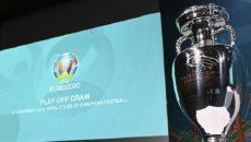 УЕФА может отменить Евро-2020