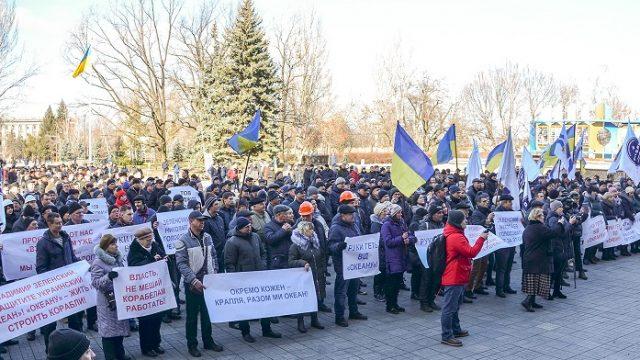 Корабелы Николаева на митинге просили у Зеленского защиты от прокурорского беспредела