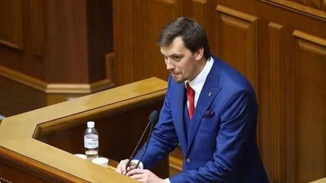 Кабмин ведет переговоры с набсоветами госпредприятий по премиям