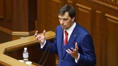 Гончарук пояснил, смогут ли украинцы получать субсидии после продажи земли