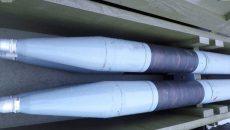 ВСУ приняла на вооружение 80-мм неуправляемые авиационные ракеты