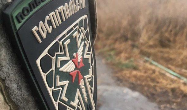 В Украине создали Командование медицинских сил ВСУ