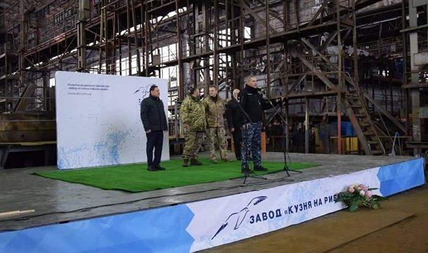 В столице начали строительство двух катеров для ВМС