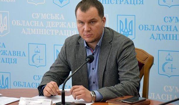 Правительство согласовало назначение нового губернатора Сумской области